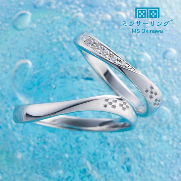 和ブランドで人気ミンサーリング結婚指輪は関西最大級セレクトショップ大阪のgarden梅田8