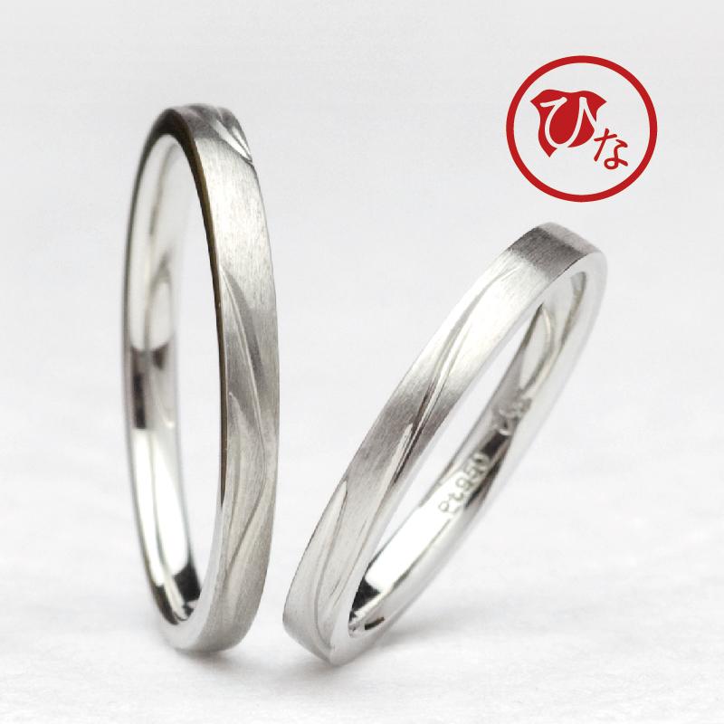 和ブランドで人気ひな結婚指輪は関西最大級セレクトショップ大阪のgarden梅田2