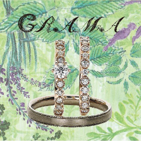 アンティーク調婚約指輪はグラマ