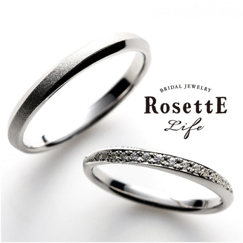 ゴージャスできれいなロゼットの結婚指輪は大阪梅田garden2