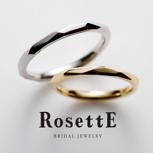 アンティーク調結婚指輪ロゼット
