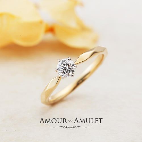 アンティーク調カットの婚約指輪がアムールアミュレット