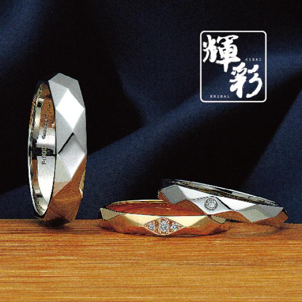 耐久性抜群のブシュロンに似た鍛造和風ブランド輝彩