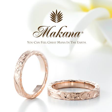 大阪梅田でハワイアンマカナ結婚婚約指輪を探すならgarden1