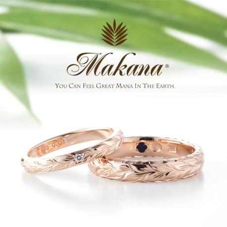 大阪梅田でハワイアンまかなの結婚婚約指輪を探すならgarden2