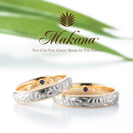 大阪梅田でハワイアンMakana結婚婚約指輪を探すならgarden6