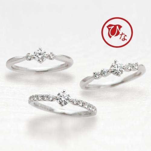 和テイスト婚約指輪ひなは関西最大級のブライダルリング専門セレクトショップgarden