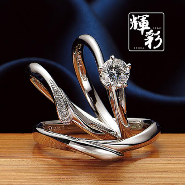 大阪和テイストの輝彩杢目婚約指輪は関西最大級のgarden梅田2
