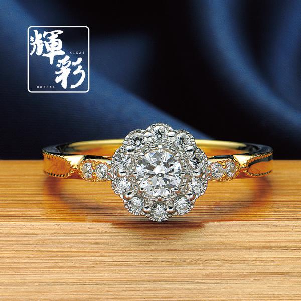 大阪和テイストの輝彩杢目婚約指輪は関西最大級のgarden梅田4