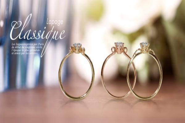 ラパージュのおしゃれな婚約指輪