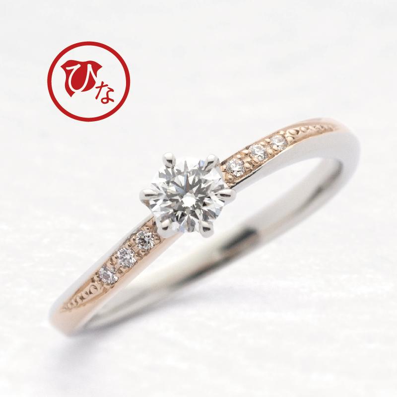 ウェーブの和風ブランド婚約指輪は大阪garden梅田
