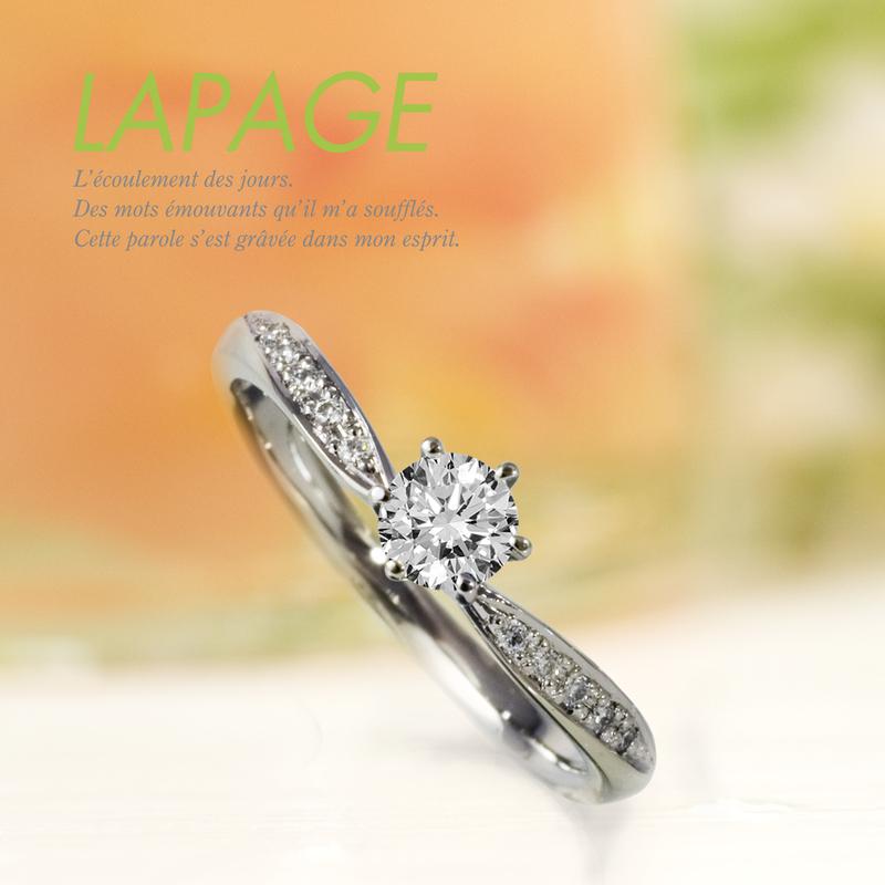 ウェーブのダイヤモンド婚約指輪は大阪garden梅田