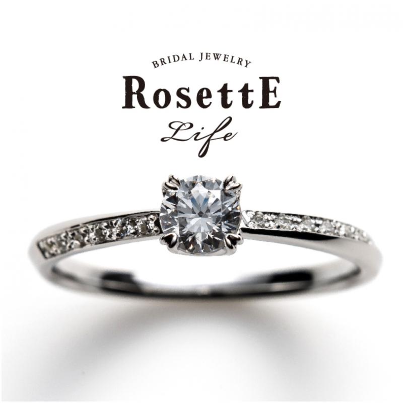 ウェーブの重厚感のある婚約指輪は大阪garden梅田