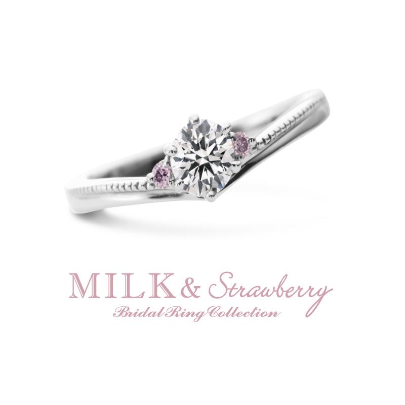 ウェーブのピンクダイヤ婚約指輪は大阪garden梅田