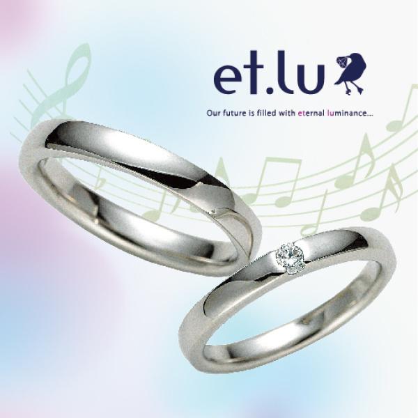 シンプルな高品質の結婚指輪は大阪梅田garden