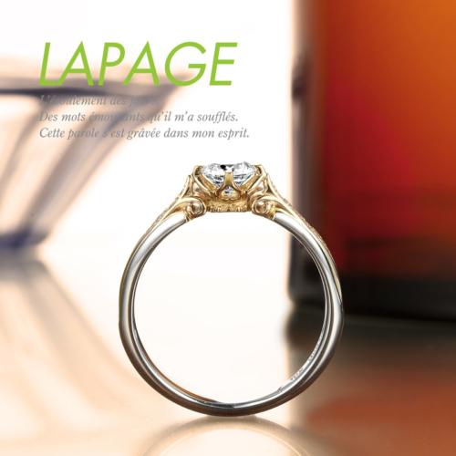 幅が広い太いLAPAGE婚約指輪は関西最大級ブライダルリング専門店大阪のgarden梅田