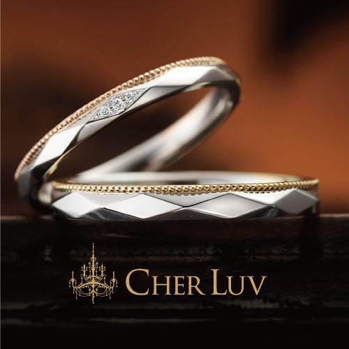 シェールラブのアジュガの結婚指輪