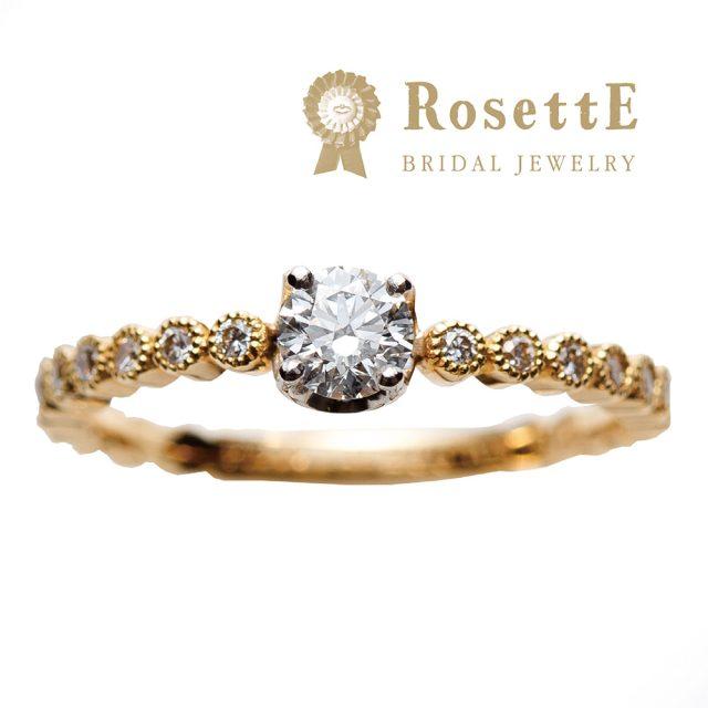 おしゃれな婚約指輪のRosettEのしずく