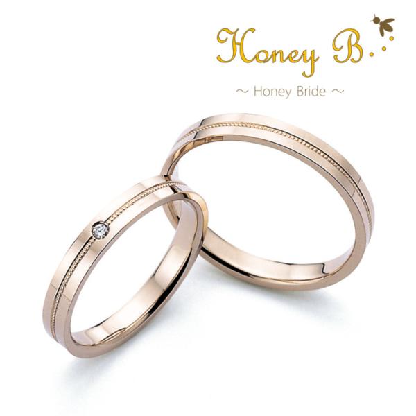 ハニーブライドの結婚指輪でレモン