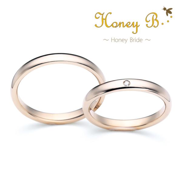 ハニーブライドの結婚指輪でマロン