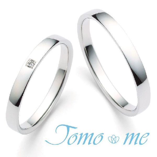トモミの結婚指輪でアオゾラ