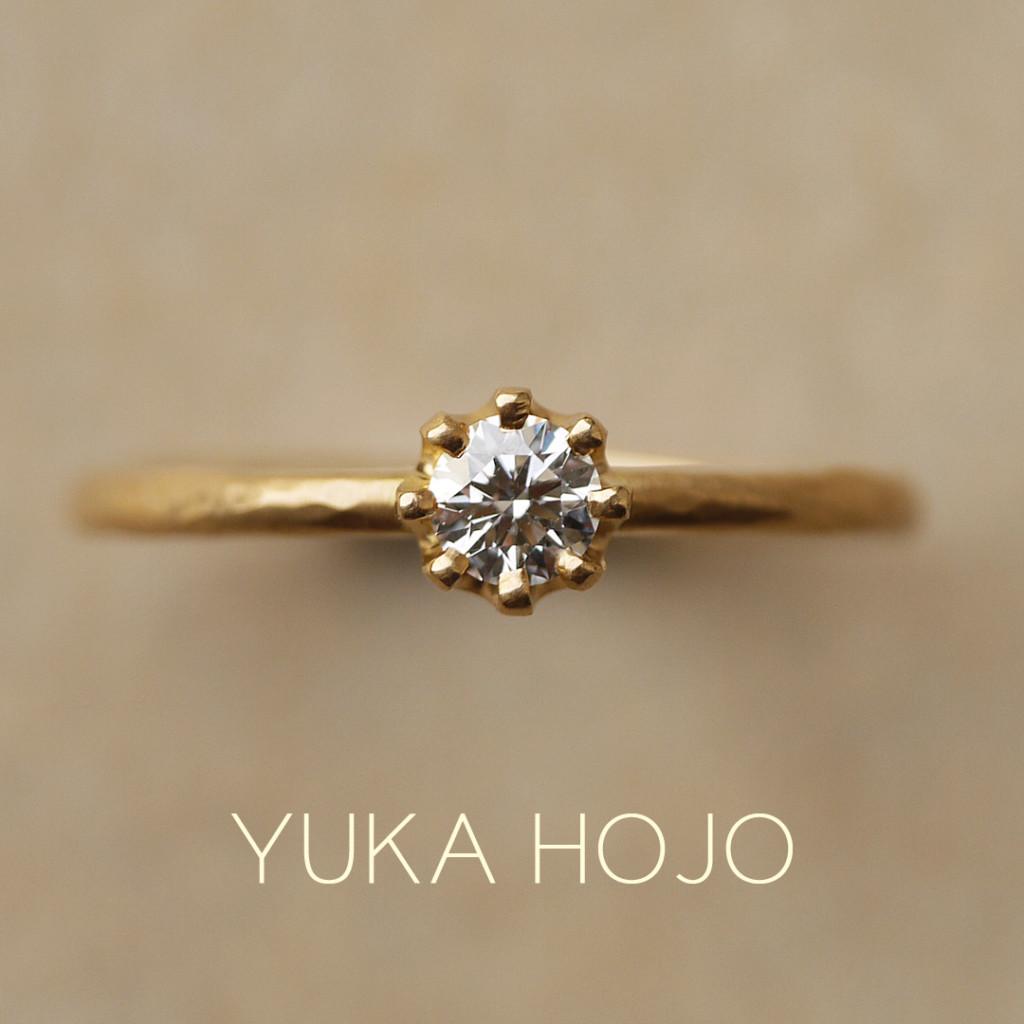 ゴールドの婚約指輪YUKAHOJO