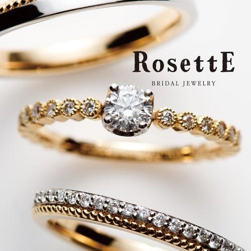 ロゼットの婚約指輪のしずく
