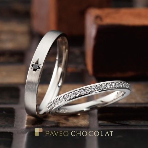 PAVEOCHOCOLAT結婚指輪エスポワール