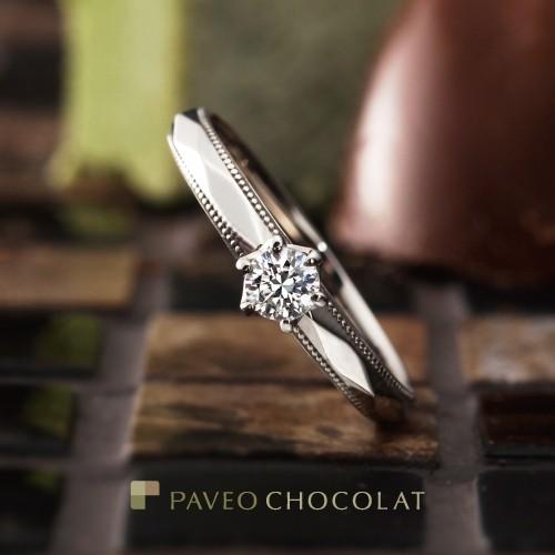 PAVEOCHOCOLATマタン婚約指輪