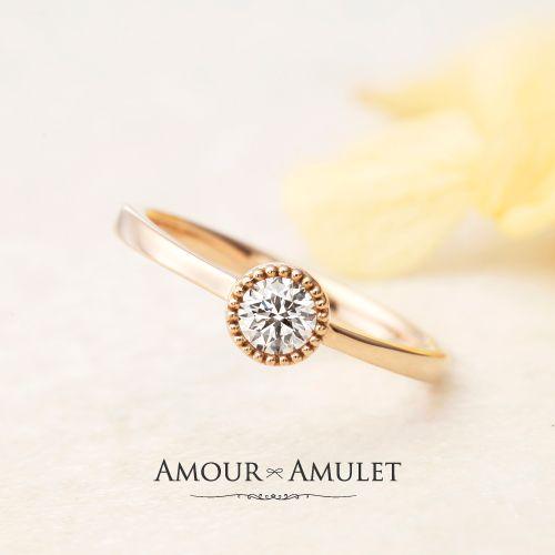 アムールアミュレット婚約指輪カルメ