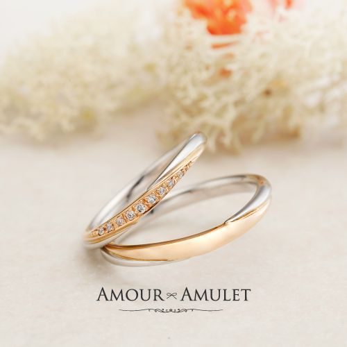 アムールアミュレット結婚指輪シェリー
