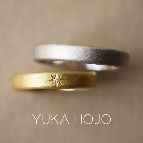 ユカホージョー結婚指輪Weave