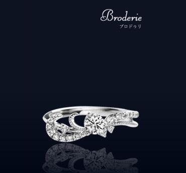 Broderie〜ブロドゥリ〜