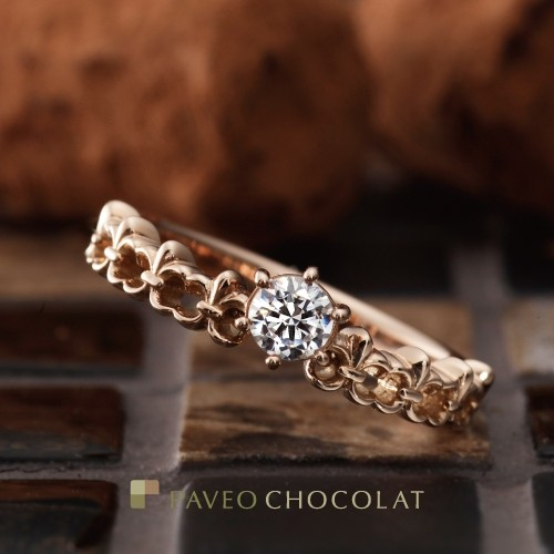 パヴェオショコラフォンテーヌ婚約指輪
