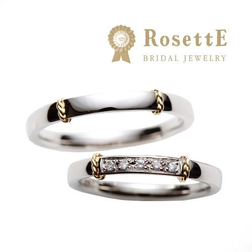 おしゃれ結婚指輪RosettEロゼット