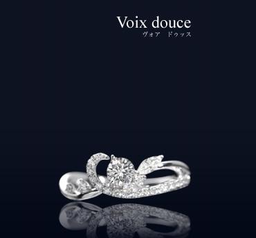 Voix douce〜ヴォア ドゥッス〜
