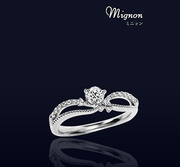Mignon〜ミニョン〜