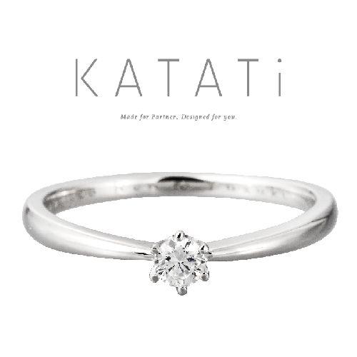 奈良でプロポーズするなら10万円以内の婚約指輪でKATATi