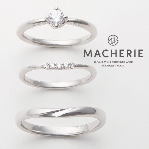 結婚指輪オシャレマシェリマリッジリング