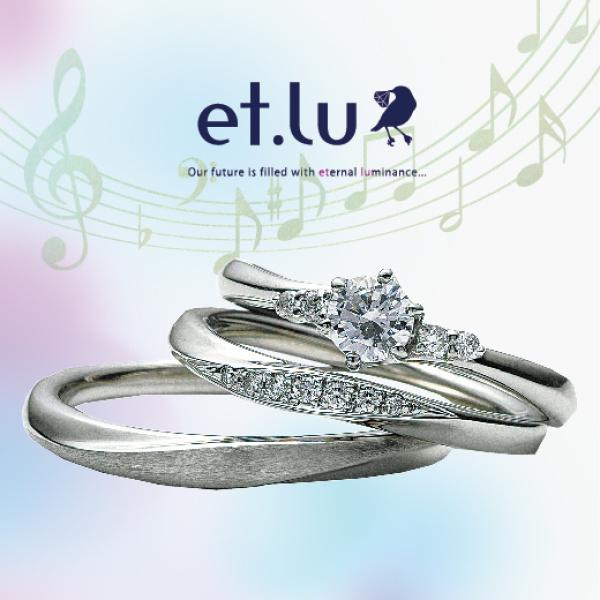 滋賀でプロポーズするならはずせない婚約指輪のエトル