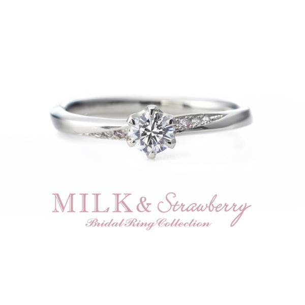 滋賀でプロポーズするならはずせない婚約指輪のミルク&ストロベリー