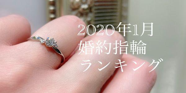 婚約指輪人気ランキング garden梅田