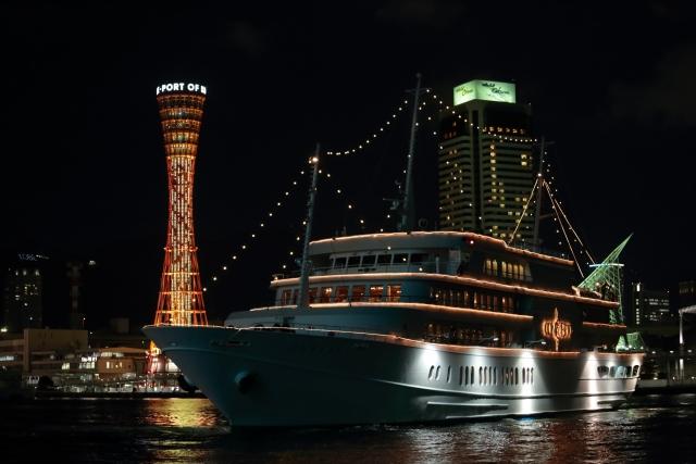 神戸でプロポーズするならおすすめの場所でクルーズ神戸港コンチェルト
