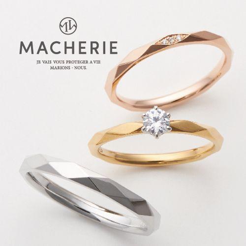 おしゃれな結婚指輪ブランドゴールド人気