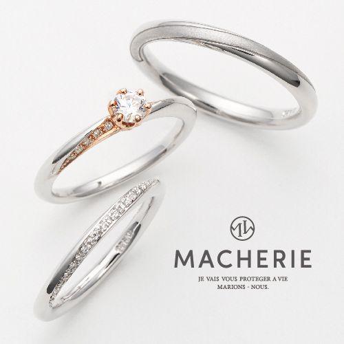 結婚指輪おしゃれマシェリミルキーウェイ