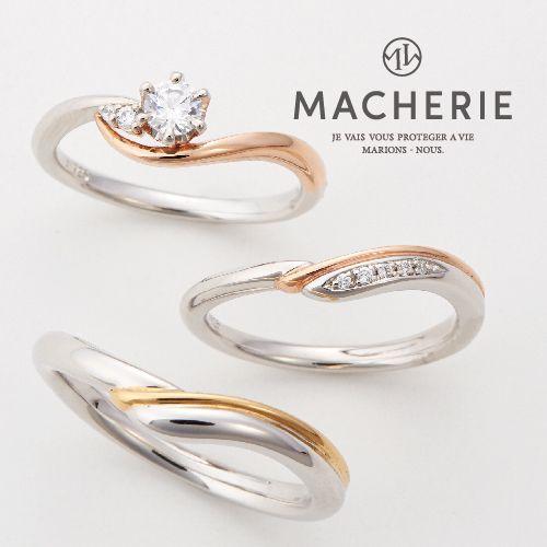 おしゃれ結婚指輪コンビリング人気
