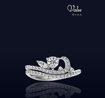 Valse~ヴァルス~