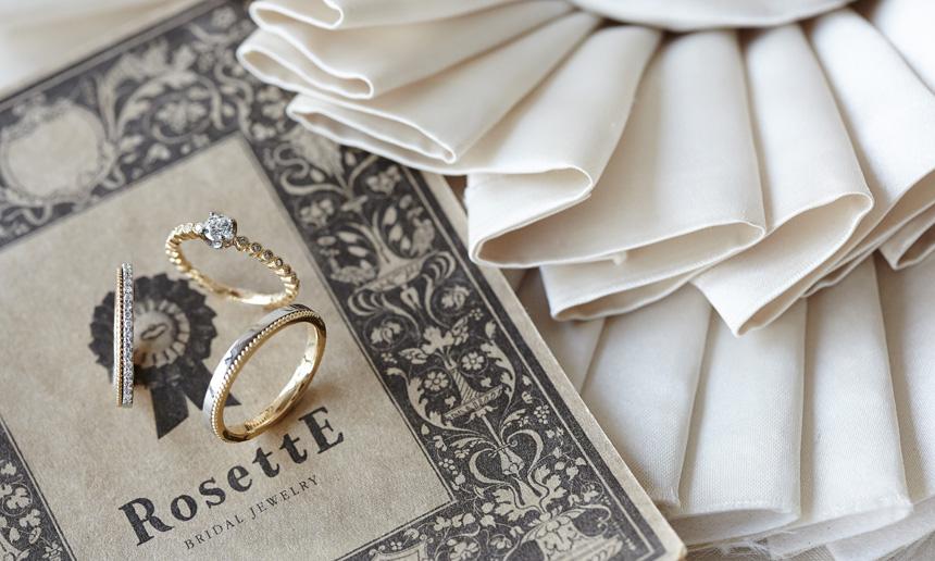 神戸で人気の結婚指輪ブランドでRosettE