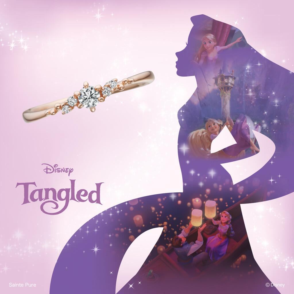 空港でプロポーズするならTangledの婚約指輪
