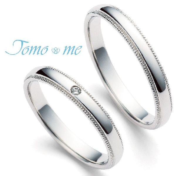 Tomomi結婚指輪